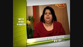 How much water to drink in the winter - Dr. Shehla Aggarwal (Dermatologist)