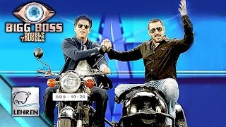 Salman-Shahrukh's 'Jai-Veeru' Stunt In Bigg Boss 9 | Latest News