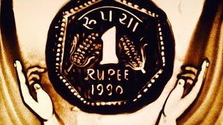 Ek Rupaiya Sand Art by Vivek Patil