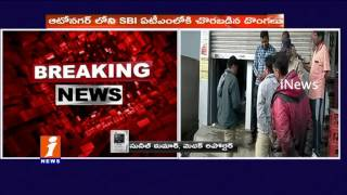 ATM Robbery Attempt In Medak | Police Firing On Robbers