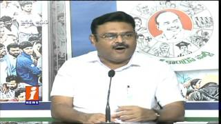 Ambati Rambabu on Vijayawada CP Gautam Leave and Call Money Scam