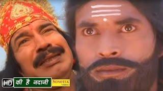 Ki Hai Nadani | Vijay Verma || Hindi Movies Songs