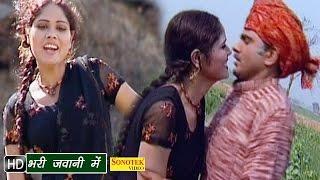 Bhari Jawani Me | Uttar Kumar, Neelam || Hindi Movies Songs
