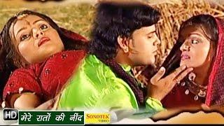Meri Raato Ki Nind | Rajesh Kumar, Bhavna Sharma