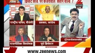 Arvind Kejriwal targets Arun Jaitley: AAP trying to take revenge of the CBI raid?-Part 2