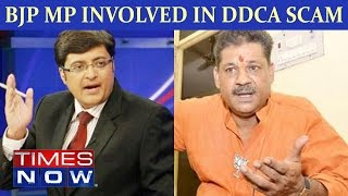 BJP MP Kirti Azad Was Involved In DDCA Scam