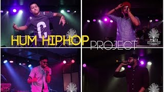 The Hum Hip Hop Project Vol 1 Promo - Presented by Desi Hip Hop Inc & The Humming Tree