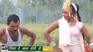 Pila De Jaam Hoto Se || Khawab || Hindi Movies Songs