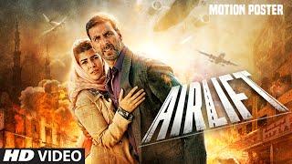 Airlift Motion Poster | Akshay Kumar | Nimrat Kaur | Releasing 22 January 2015