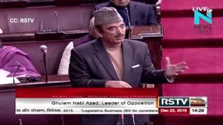 Need to broaden Juvenile Justice Board: Ghulam Nabi Azad