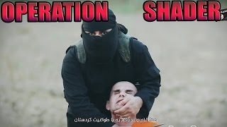 How the CIA Controls ISIS (Operation Shader)