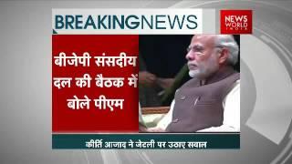 PM Modi Backs Arun Jaitley In DDCA Row, But No Action Yet On Kirti Azad