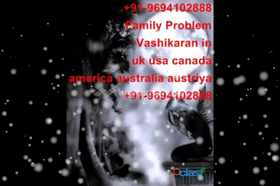 IF YOU LOST YOUR EX LOVE OR HUSBAND THEN GETTING YOUR LOVER OR HUSBAND BACK SPELLS +91-9694102888