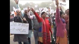 AAP held a massive protest today outside Arun Jaitley's residence.