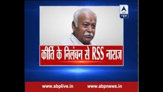 Kirti Azad questions suspension; RSS unhappy