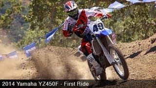 Yamaha YZ450F First Ride