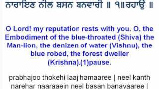 Shabad Hazare Patshahi 10 - Sikh Prayer - Sri Dasam Granth Sahib Ji