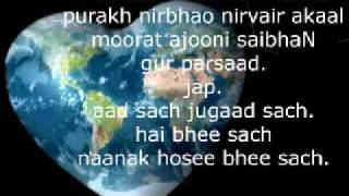 Relax Chill Out Music - Ik Onkar Sat Naam - Wonderful Meditation Mool Mantra