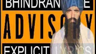 Sant Jarnail Singh Bhindranwale (Uncensored)