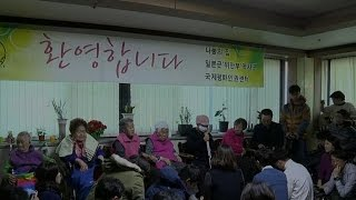 South Korea, Japan reach deal over wartime $ex slaves