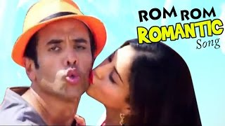 Rom Rom Romantic NEW Mastizaade SONG ft Sunny Leone, Tusshar Kapoor, Vir Das RELEASES