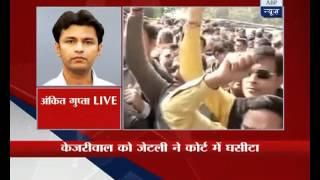 Jaitley supporters protest against Arvind Kejriwal over DDCA row