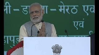 PM Modi's address at laying of foundation stone for the construction of Delhi-Meerut Expressway