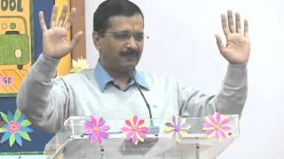 "Delhi CM Arvind Kejriwal Addressing School Children on ""POLLUTION FREE DELHI """