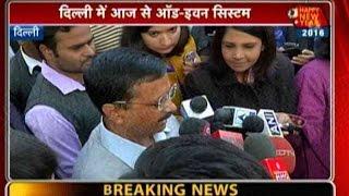 Kejriwal: Overwhelmed By Delhiites' Response To Odd-Even Vehicle Regulation