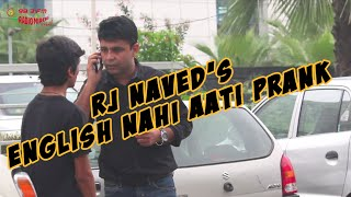 RJ Naved ko English Nahi Aati l Mirchi Chuuza