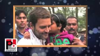 Congress Vice President Rahul Gandhi at Assam