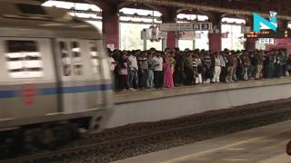 DMRC regulates max permissible time limit allowed to stay inside stn
