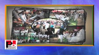 Congress Vice President Rahul Gandhi speech at Punjab
