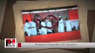 Congress Vice President Rahul Gandhi addresses rally at Araria, Bihar