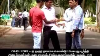 Short Film on Voter Awareness (Tamil Nadu)