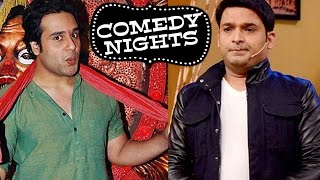 After Kapil Sharma's EXIT, Comedy Nights with Kapil now only 'COMEDY NIGHTS' | Shocking News