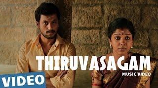 Thiruvasagam (Tamil Video Song) | Azhagu Kutti Chellam | Charles | Ved Shanker Sugavanam