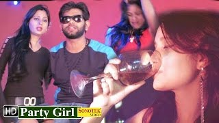 Party Girl By D K Roa, Shivani | Haryanvi Latest Songs