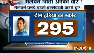 India vs Aus 3rd ODI: Virat Kohli Hits Century (117 Runs), India Put 295 Runs on Board