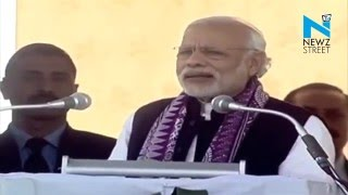 State Govt in Assam remained reluctant towards development in the state: PM Modi