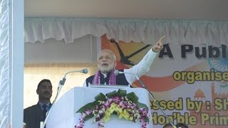 PM Modi's speech at Bodo People's Front Tribal Rally, Assam
