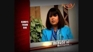 Best Stories - Men In Heaven & Hell - Always Thank God - Rita Gangwani (Personality Architect)