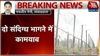 BSF Kills Suspect Crossing Indo-Pak border Near Pathankot