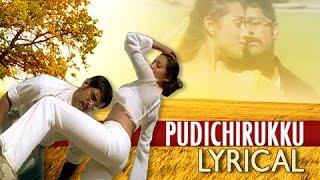 Pudichirukku || Tamil Song || Saamy || Vikram, Trisha