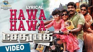 Hawa Hawa || Tamil  Song || Sethupathi || Vijay Sethupathi || Remya Nambeesan || Nivas K Prasanna