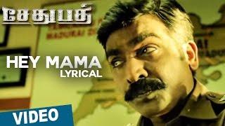 Hey Mama || Tamil Song || Sethupathi || Vijay Sethupathi || Anirudh Ravichander || Nivas K Prasanna