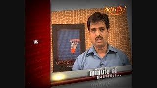 Follow 'IAS' Model To Stay Happy - Suresh Semwal (Corporate Trainer) - Minute Of Motivation