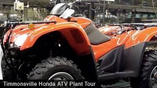 Honda ATV Timmonsville Factory Tour