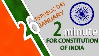Republic Day: Why do we celebrate Republic Day on January 26?