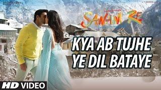 Kya Tujhe Ab SONG - SANAM RE (2016) | Pulkit Samrat, Yami Gautam, Urvashi Rautela  Divya Khosla Kumar